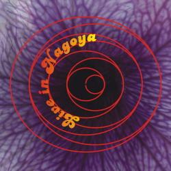GONG - Live in Nagoya (Acid Mothers Gong) cover