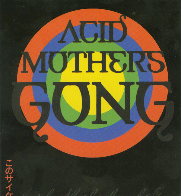 GONG - Live In Tokyo (Acid Mothers Gong) cover