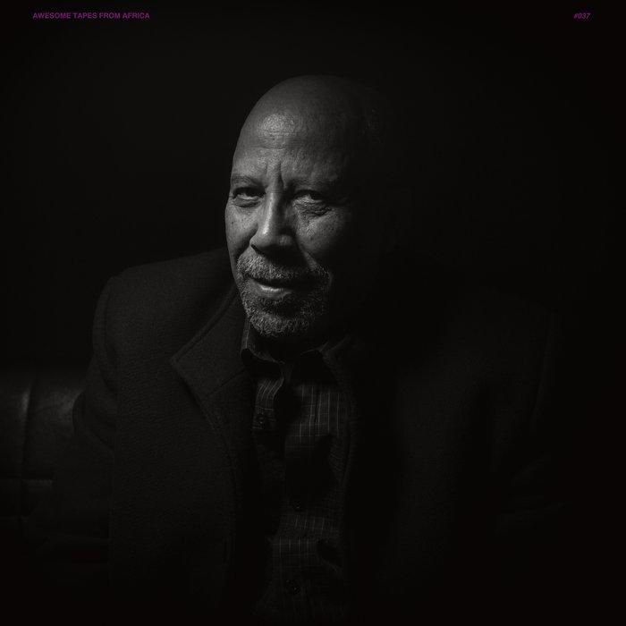 HAILU MERGIA - Yene Mircha cover
