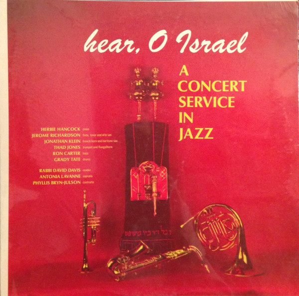 HERBIE HANCOCK - Hear, O Israel - A Concert Service In Jazz cover