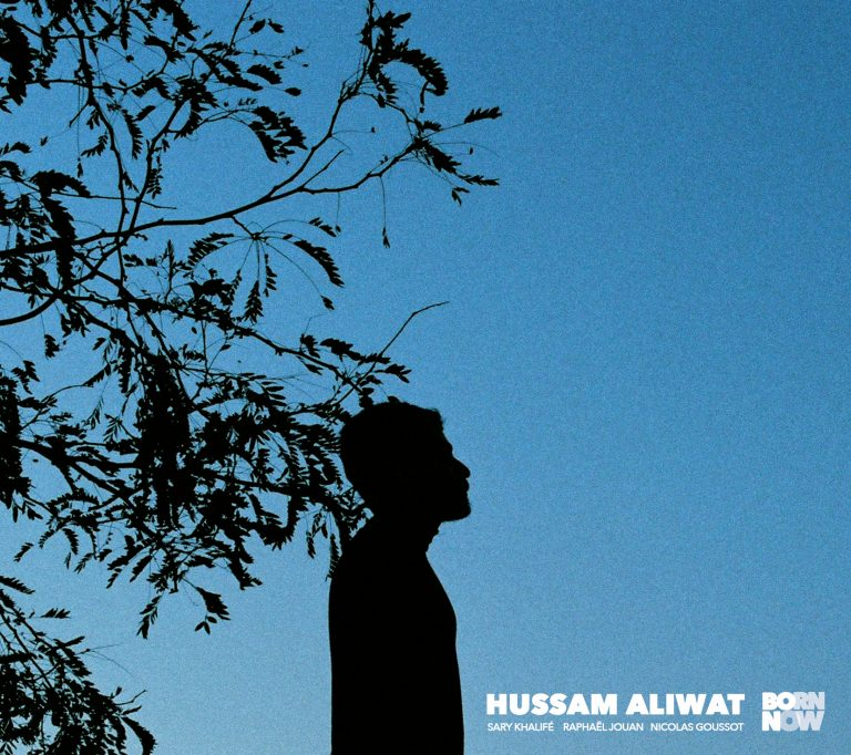 HUSSAM ALIWAT - Born Now cover