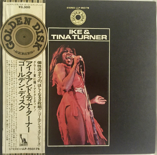 IKE AND TINA TURNER - Golden Disk Series cover