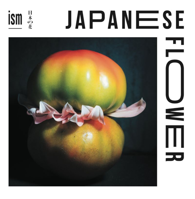 ISM اسم - Japanese Flower cover