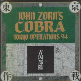 JOHN ZORN - John Zorn's Cobra: Tokyo Operations '94 cover