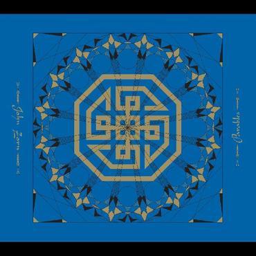JOHN ZORN - Parables cover