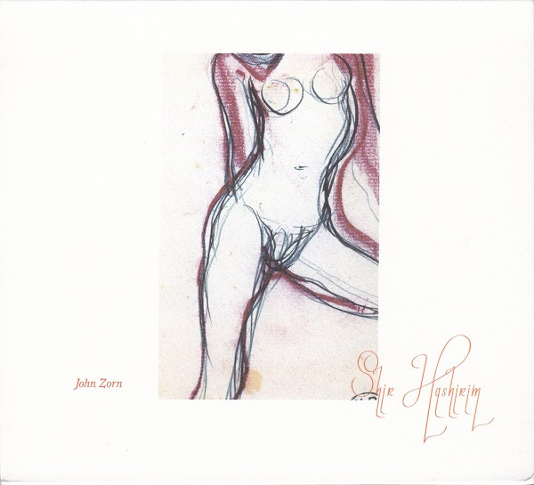 JOHN ZORN - The Sapphites : Shir HaShirim cover