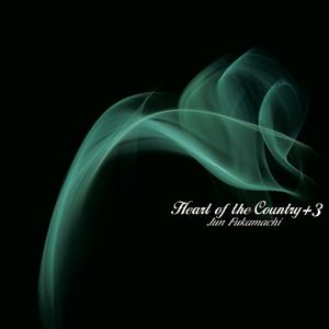 JUN FUKAMACHI - Heart of Country +3 cover