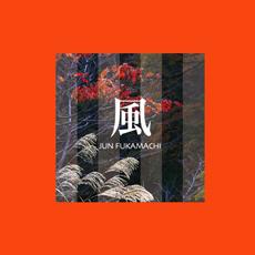 JUN FUKAMACHI - Kaze cover