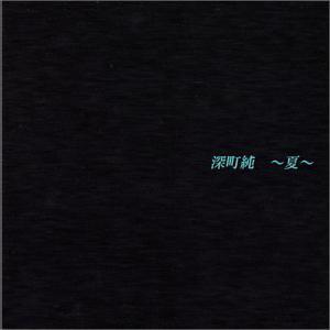 JUN FUKAMACHI - Summer cover