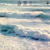JUN FUKAMACHI - The Soundtrack