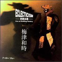 KAZUTOKI UMEZU - Eclecticism cover