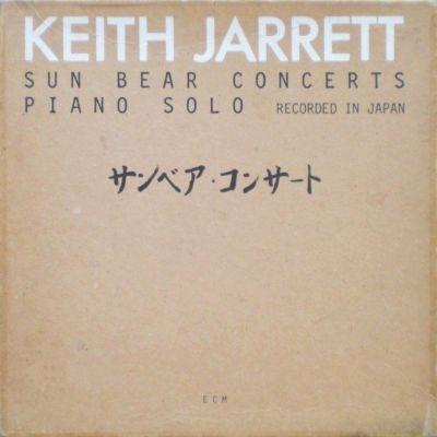 KEITH JARRETT - Sun Bear Concerts cover