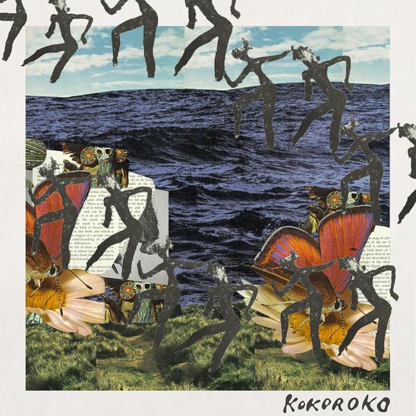 KOKOROKO - Kokoroko cover