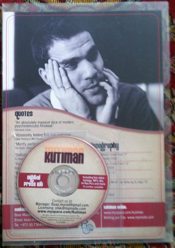 KUTIMAN - Kutiman - Digital Press Kit cover