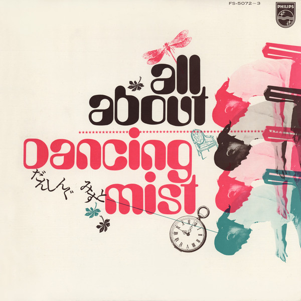 MASABUMI KIKUCHI - All About Dancing Mist cover