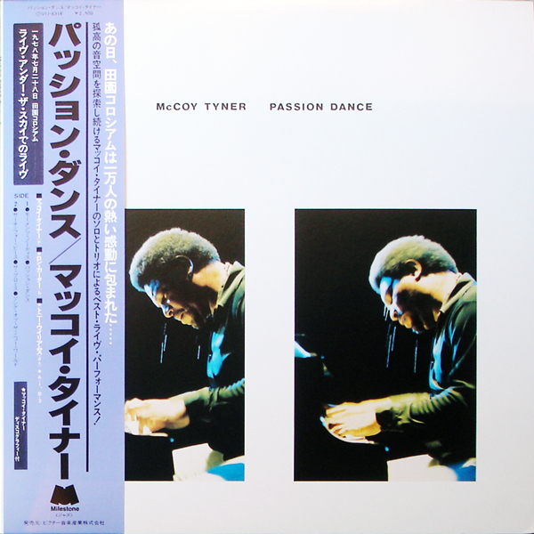 MCCOY TYNER - Passion Dance cover