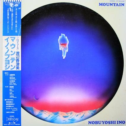 NOBUYOSHI INO - Mountain cover