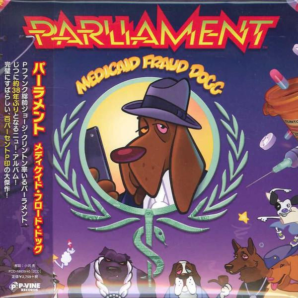 PARLIAMENT - Medicaid Fraud Dogg cover