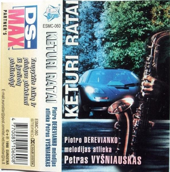 PETRAS VYŠNIAUSKAS - Keturi Ratai cover