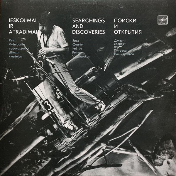 PETRAS VYŠNIAUSKAS - Searchings And Discoveries cover
