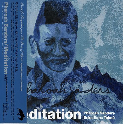 PHAROAH SANDERS - Meditation: Pharoah Sanders Selections, Take 2 cover