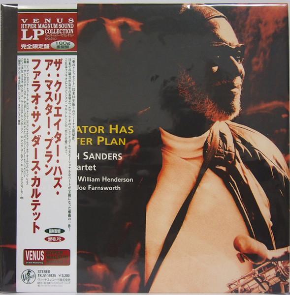 PHAROAH SANDERS - Pharoah Sanders Quartet : The Creator Has A Master Plan cover