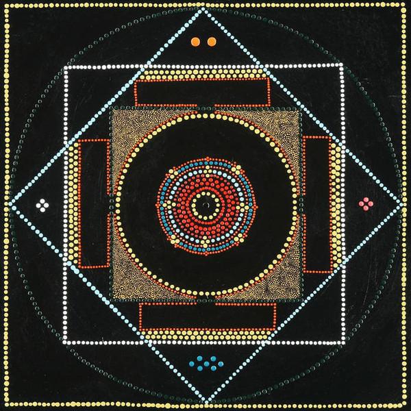 SAMEER GUPTA - A Circle Has No Beginning cover