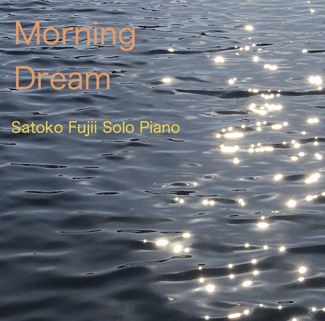 SATOKO FUJII - Morning Dream cover