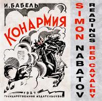 SIMON NABATOV - Readings : Red Cavalry cover