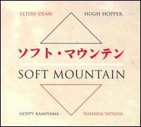 SOFT MOUNTAIN - Soft Mountain cover