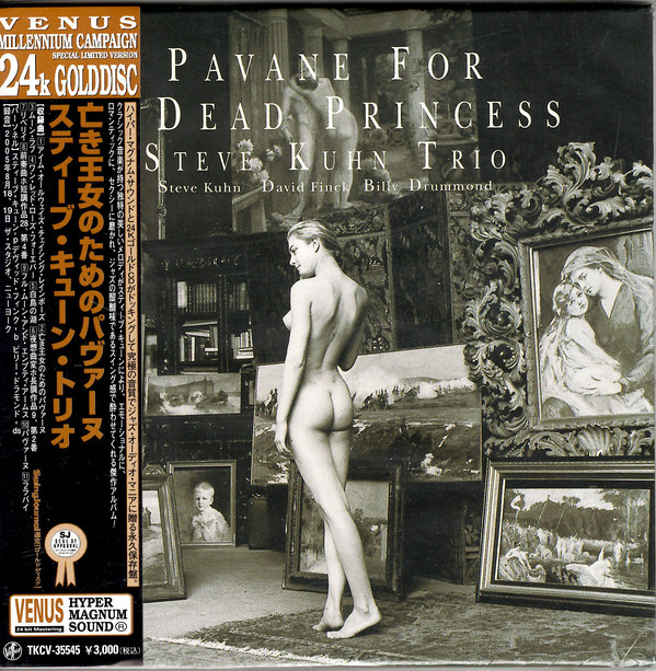 STEVE KUHN - Pavane For A Dead Princess cover