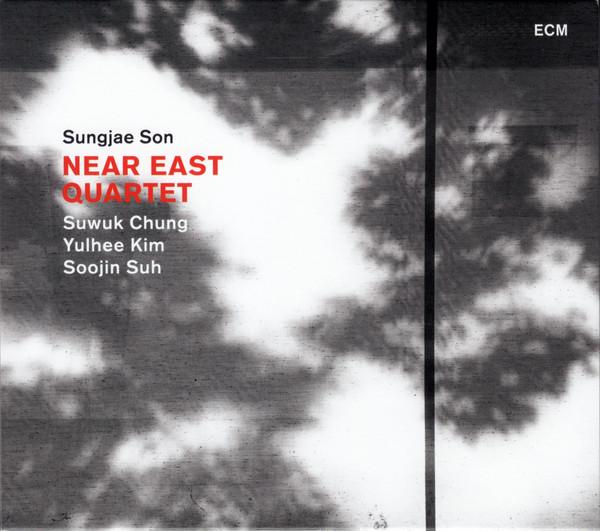 NEAR EAST QUARTET (THE NEQ) - Near East Quartet cover