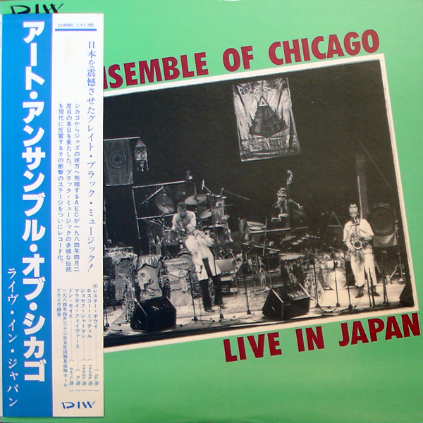 THE ART ENSEMBLE OF CHICAGO - Live In Japan cover