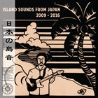 10000 VARIOUS ARTISTS Island Sounds from Japan 2009-2016 album cover