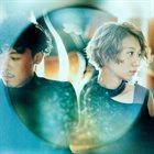 AI KUWABARA Ai Kuwabara x Shun Ishiwaka : Dear Family album cover