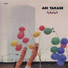 AKI TAKASE Perdido album cover