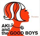 AKI TAKASE Procreation album cover