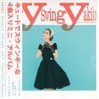 AKIKO Akiko With Chai-Chii Sisters : Swingy, Swingy album cover