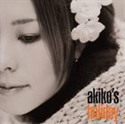 AKIKO Akiko's Holiday album cover