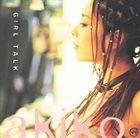 AKIKO Girl Talk album cover