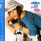 AKIKO Hip Hop Bop album cover