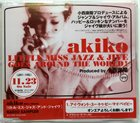 AKIKO Little Miss Jazz and Jive Goes Around the World album cover