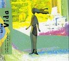 AKIKO Vida album cover
