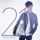 AKIRA JIMBO 21 album cover