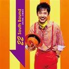 AKIRA JIMBO 22 South Bound album cover