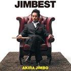 AKIRA JIMBO Jimbest album cover