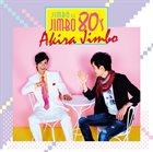 AKIRA JIMBO JIMBO de JIMBO 80's album cover