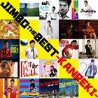 AKIRA JIMBO Jimbo The Best -Kanreki- album cover
