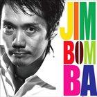 AKIRA JIMBO Jimbomba album cover