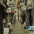 AKIRA SAKATA — Akira Sakata & Chikamorachi with Masahiko Satoh : Proton Pump album cover